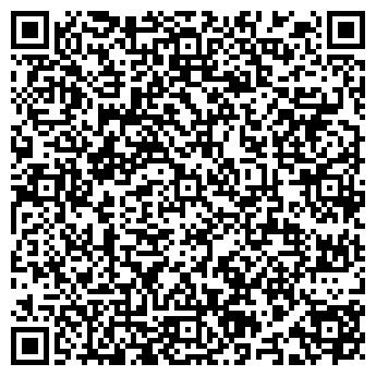 QR-код с контактной информацией организации ГЕЛИКА ТОО