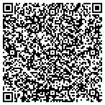 QR-код с контактной информацией организации Алтай-Шина,ООО ТД