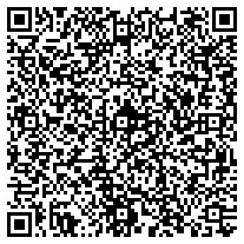 QR-код с контактной информацией организации НП Трейд, ООО