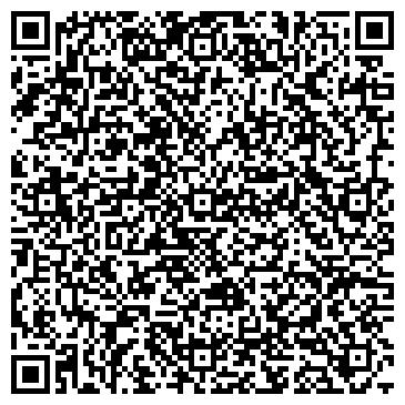 QR-код с контактной информацией организации Росбал, представительство