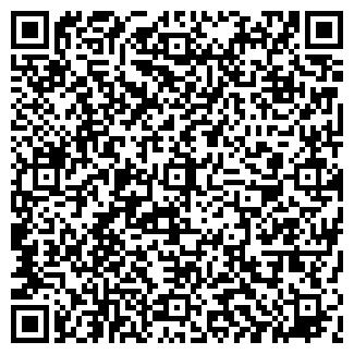 QR-код с контактной информацией организации Д-КАР, ООО