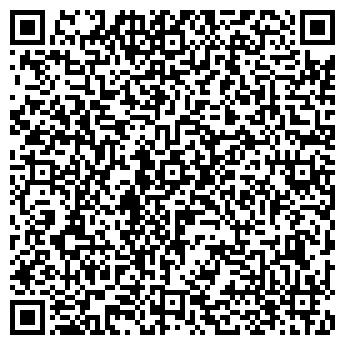QR-код с контактной информацией организации Верона, ЧП