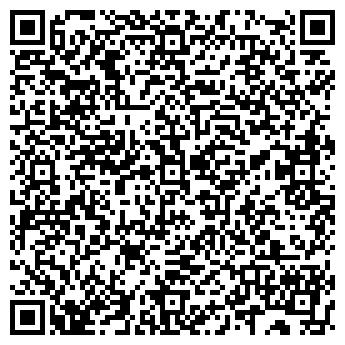 QR-код с контактной информацией организации Профи-шина, ООО