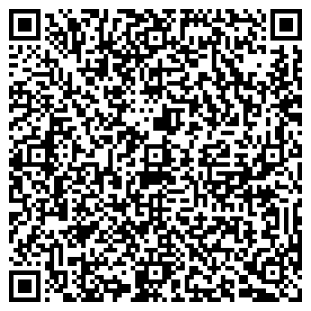 QR-код с контактной информацией организации АГРОПОЛИМЕР
