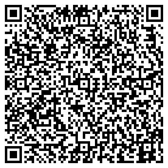 QR-код с контактной информацией организации Петро, ЧП