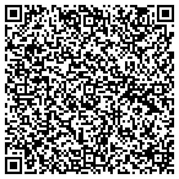 QR-код с контактной информацией организации Трак-Шина-Сервис-1