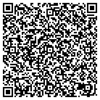 QR-код с контактной информацией организации Магик Украина, ООО