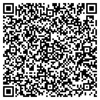 QR-код с контактной информацией организации Носорог , ООО
