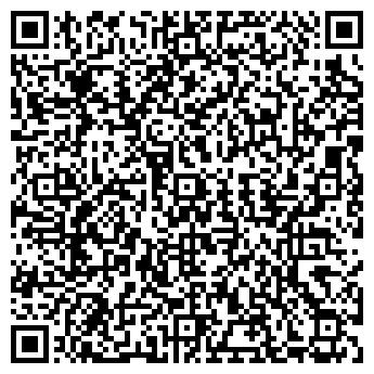 QR-код с контактной информацией организации Руденко, ЧП