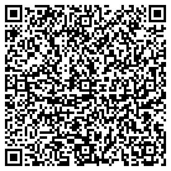 QR-код с контактной информацией организации Рембат, ООО