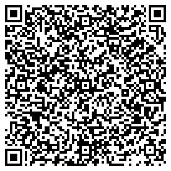 QR-код с контактной информацией организации Ореал,ОО