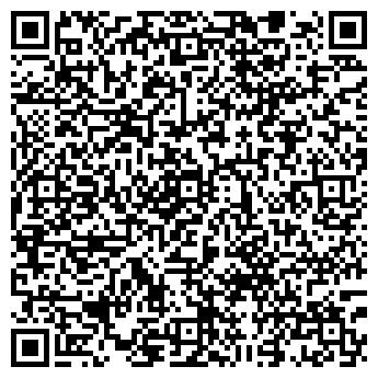 QR-код с контактной информацией организации ДИНОТЕКС