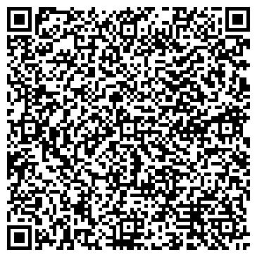 QR-код с контактной информацией организации Автомодуль, ЧП