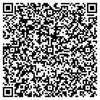 QR-код с контактной информацией организации Ekvalayzer, Интернет-магазин
