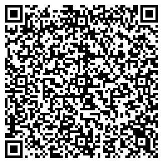 QR-код с контактной информацией организации Расходник, ЧП