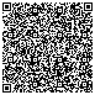 QR-код с контактной информацией организации Промоил (Promoil), ООО
