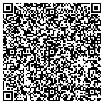 QR-код с контактной информацией организации Техни-Люб-Компания, ООО