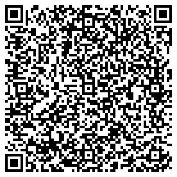 QR-код с контактной информацией организации АВТОПАК-СЕРВИС