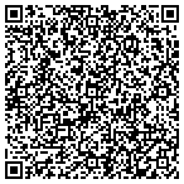 QR-код с контактной информацией организации Представительство Binz, ООО