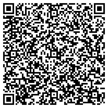 QR-код с контактной информацией организации ФФИ, ООО (FFI)