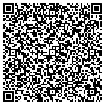QR-код с контактной информацией организации АВД-СЕРВИС, ООО