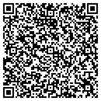 QR-код с контактной информацией организации ПП Дытыненко
