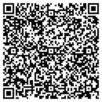 QR-код с контактной информацией организации Kondidom