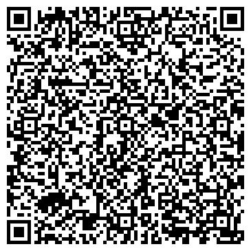 """QR-код с контактной информацией организации Интернет-магазин """"ElectroMozg"""""""