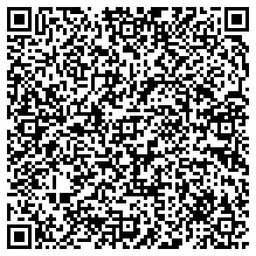 """QR-код с контактной информацией организации ООО """"Demix"""""""