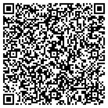 QR-код с контактной информацией организации Атис, ООО