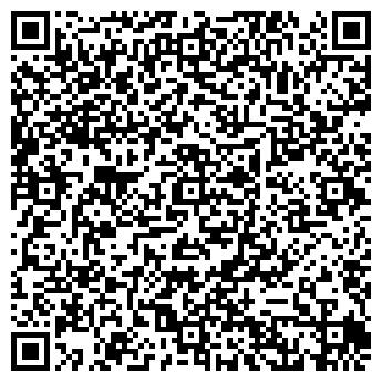 """QR-код с контактной информацией организации ООО """"Следопыт"""""""