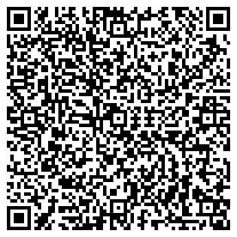 QR-код с контактной информацией организации Общество с ограниченной ответственностью ООО «ТЕХНОКОМ»