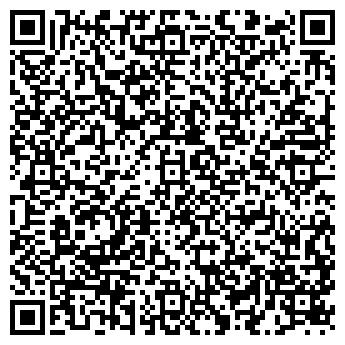 QR-код с контактной информацией организации АИС-МЕТАЛЛ