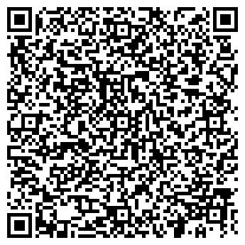 """QR-код с контактной информацией организации ООО """"Технотрейд"""""""