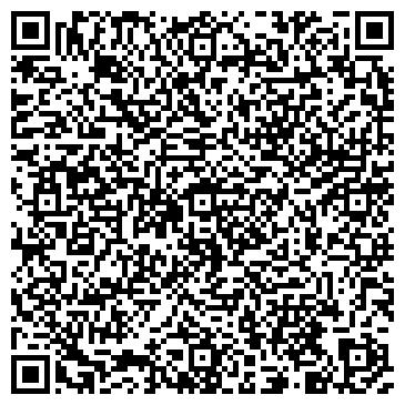 """QR-код с контактной информацией организации интернет-магазин""""Alex"""""""