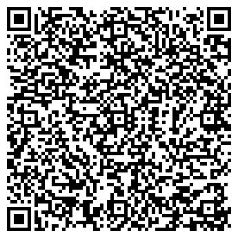QR-код с контактной информацией организации ВЕСТА-ПОЛИМЕР