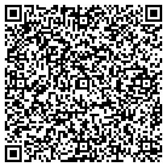 """QR-код с контактной информацией организации Автоцентр """"Стиль"""""""
