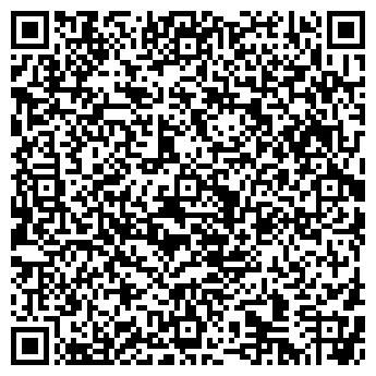 QR-код с контактной информацией организации ДЕЛОВОЙ ИМИДЖ