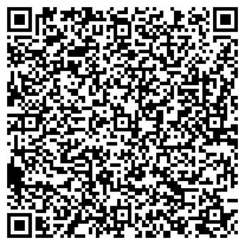 """QR-код с контактной информацией организации ЮГ """"Авто Звук"""""""