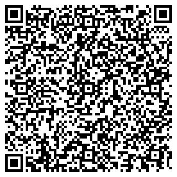 QR-код с контактной информацией организации СПД В. Г. Мисюра