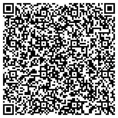 QR-код с контактной информацией организации Студия Car Audio (Студия Кар Аудио), Компания