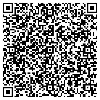 QR-код с контактной информацией организации Homemoda (хоуммода), ТОО