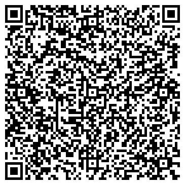 QR-код с контактной информацией организации Тарлан, Компания