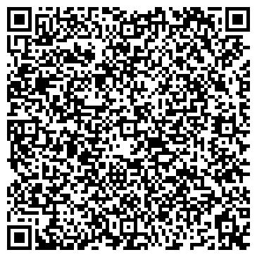 QR-код с контактной информацией организации Цифровой Мир 2, ТОО