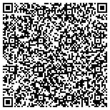 QR-код с контактной информацией организации Евротехсервис К, ТОО