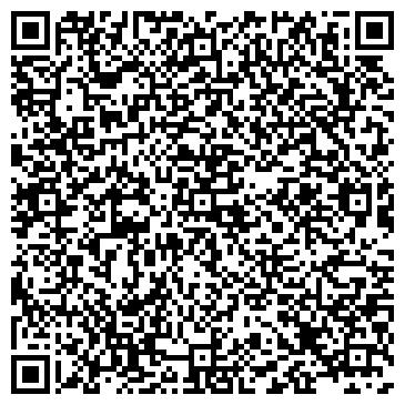 QR-код с контактной информацией организации Starco-asia (Старко-Азия), ТОО