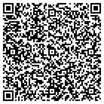 QR-код с контактной информацией организации HitTrade (ХитТрейд), ТОО