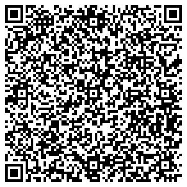 QR-код с контактной информацией организации Голубая Звезда Казахстана, ТОО