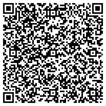 QR-код с контактной информацией организации Альянс авто, ТОО