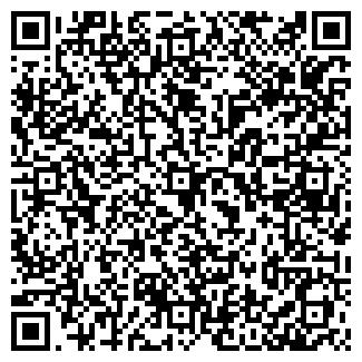 QR-код с контактной информацией организации КТМ Коммерц,ТОО